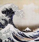Hokusai - La dame à la licorne